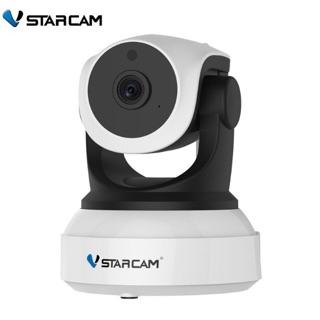 VSTARCAM C24S 1080P กล้องวงจรปิด