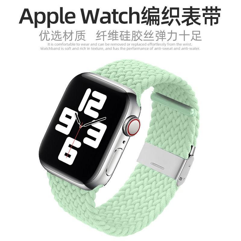 สายนาฬิกาข้อมือสายยางยืดสําหรับ Applewatch 6