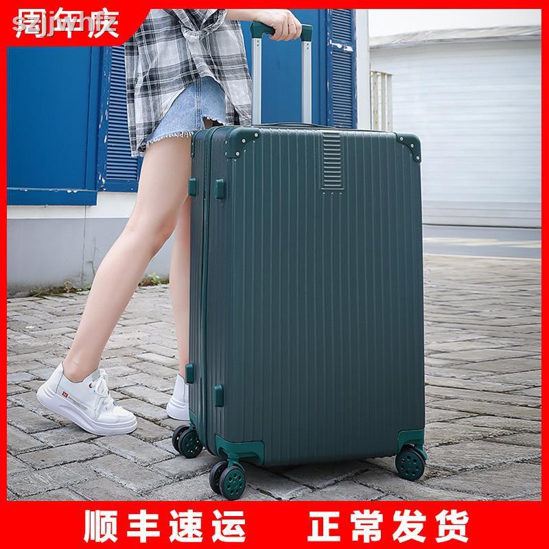 กระเป๋าเดินทางขนาดใหญ่ 30