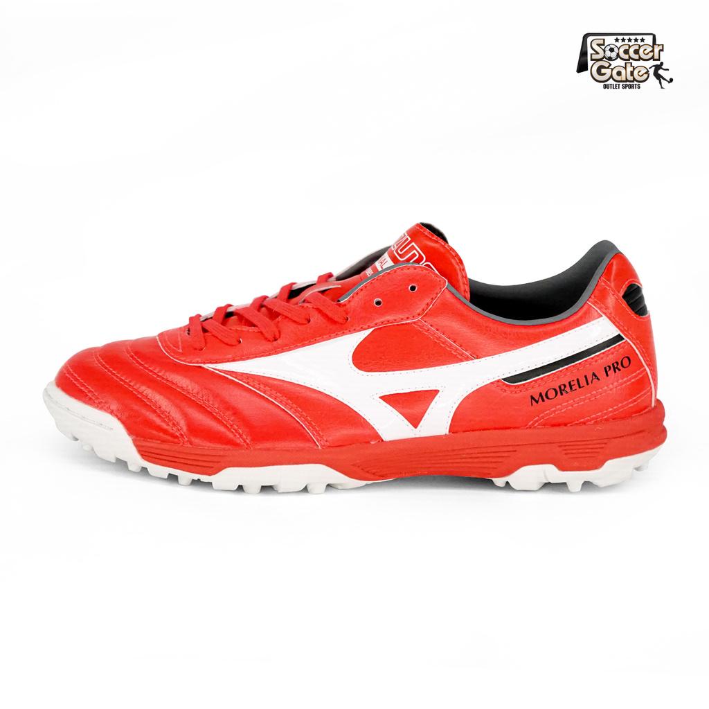 รองเท้าฟุตบอลของแท้ Mizuno รุ่น MORELIA II PRO AS