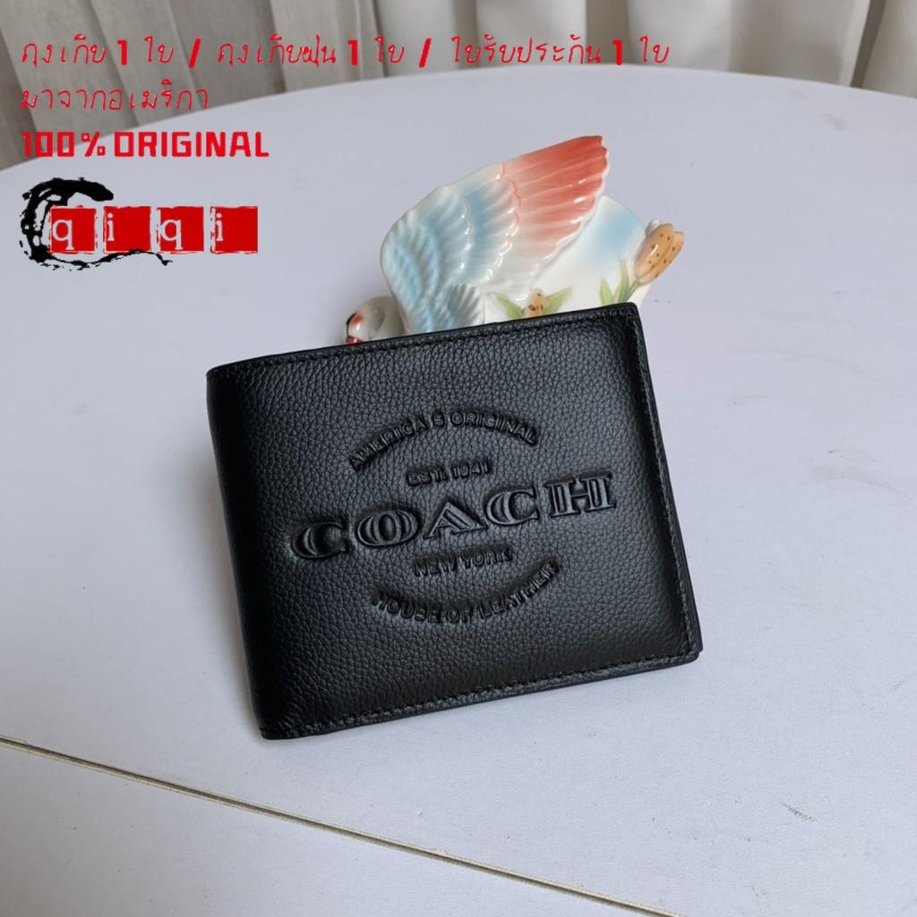 ความตกใจกำลังจะมา▦ใหม่ Coach F24647 กระเป๋าสตางค์ใบสั้นผู้ชายกระเป๋าใส่บัตรคลัทช์แฟชั่นสุภาพสตรีกระเป๋าสตางค์ใบยาว แพ็คเ