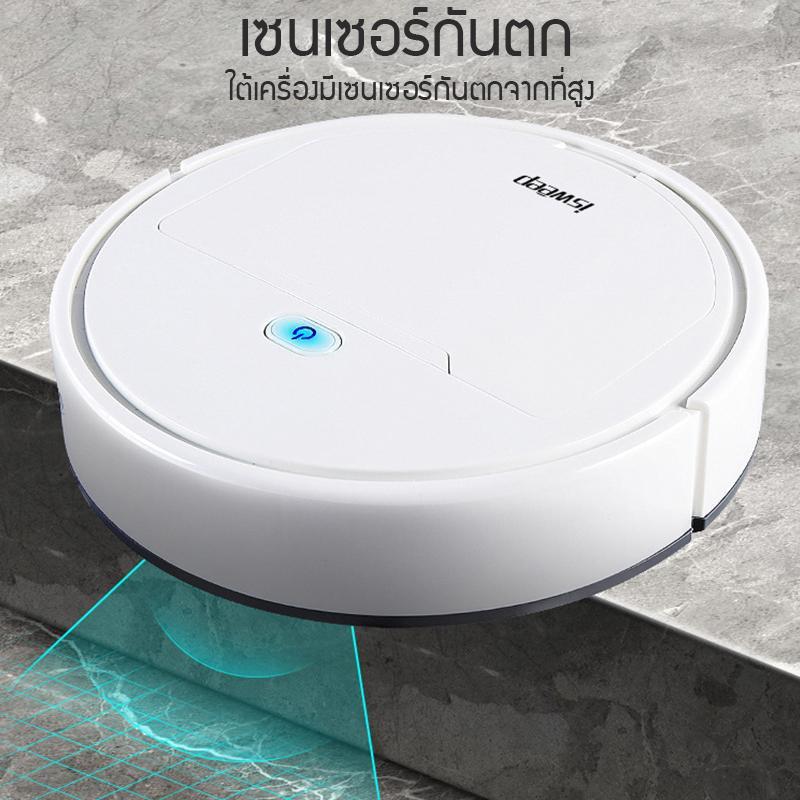 หุ่นยนต์ดูดฝุ่น หุ่นยนต์กวาด สำหรับใช้ในบ้าน 3 in 1 หุ่นยนต์ดูดฝุ่นอัจฉริยะ(ใช้รหัส CHIYSSD เพื่อลด150)