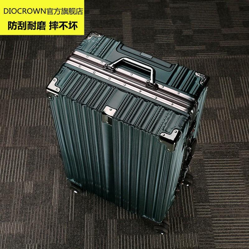 ◘☒> กระเป๋าเดินทางความจุขนาดใหญ่เวอร์ชั่นเกาหลีของลำต้นอลูมิเนียมกรอบกล่องรถเข็นสากลล้อ 24 กล่องเข้ารหัสที่แข็งแกร่งทนทา