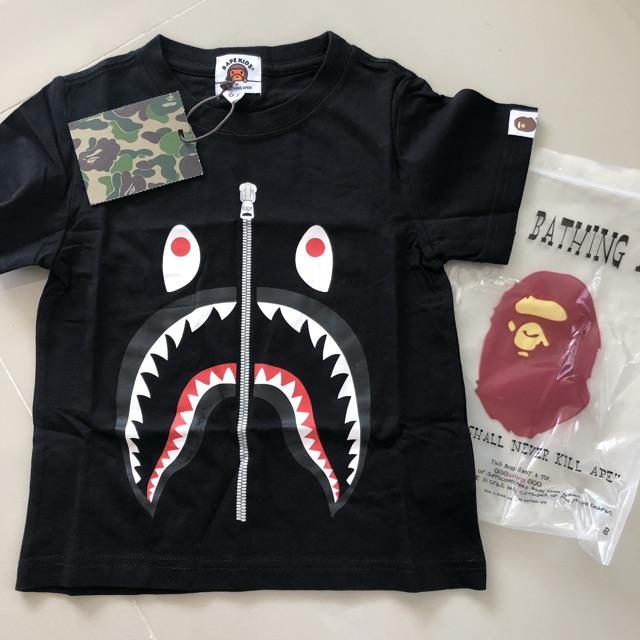 2019 A Bathing APE Camo Shark Baby Milo Kids Boy Long Sleeve Sweatershirt+Pants