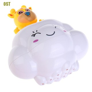 OST✨Cute Cartoon Baby Animal Bath Toys Bathroom Shower Water Educational Toys