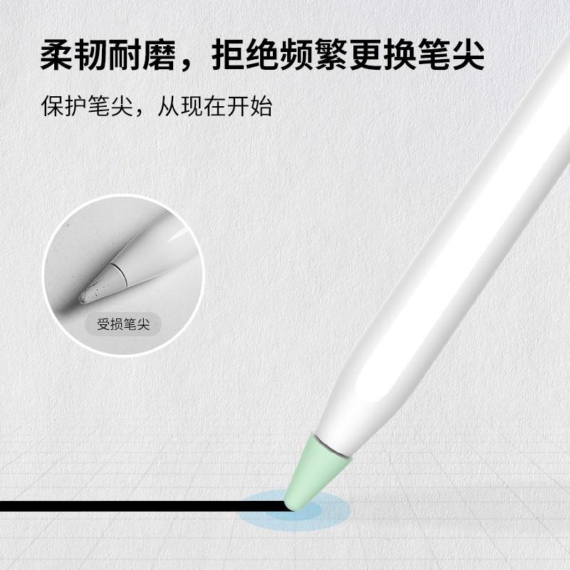 รุ่น Applepencil จะงอยชุดแอปเปิ้ลซิลิโคนดินสอลื่น ipencil ใบ้ปากกาดินสอปากกาแอปเปิ้ลสติกเกอร์ ipadpencil2 ghostwriter iP