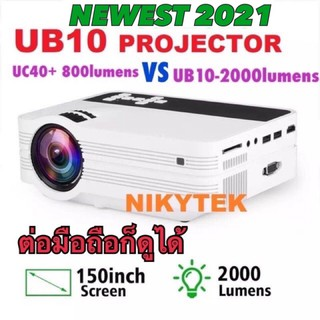 NEWEST 2021-UB10 Mini Projector UB10 Portable 3D LED Projector 2000Lumens TV Home Theater LCD Video USB VGA Support1080P