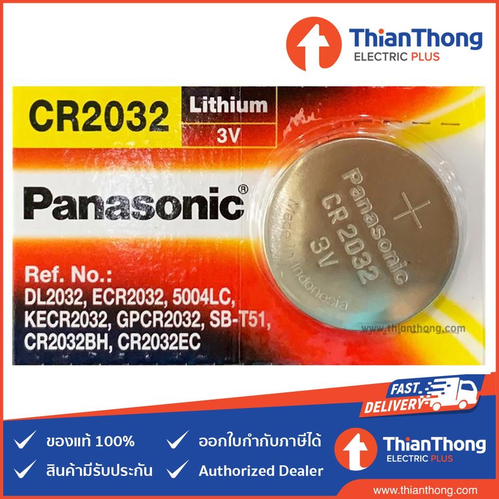Panasonic Battery Lithium ถ่านกระดุม พานาโซนิค รับประกันแท้ 100% - รุ่น CR2032