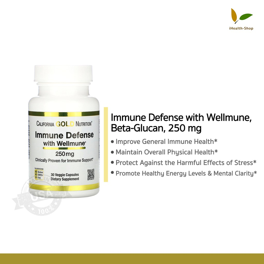 Exp.04/2023✅ เสริมภูมิคุ้มกัน Immune Defense with Wellmune, Beta-Glucan, 250 mg, California Gold Nutrition