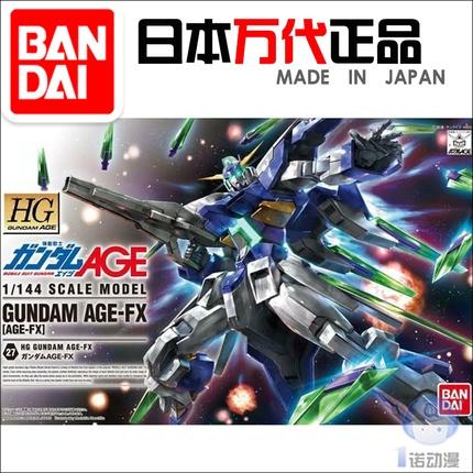 ∈ของเล่น และของสะสม Pre-ordered Bandai model 57388 HG 1/144 AGE27 AGEFX Gundam final form with stand