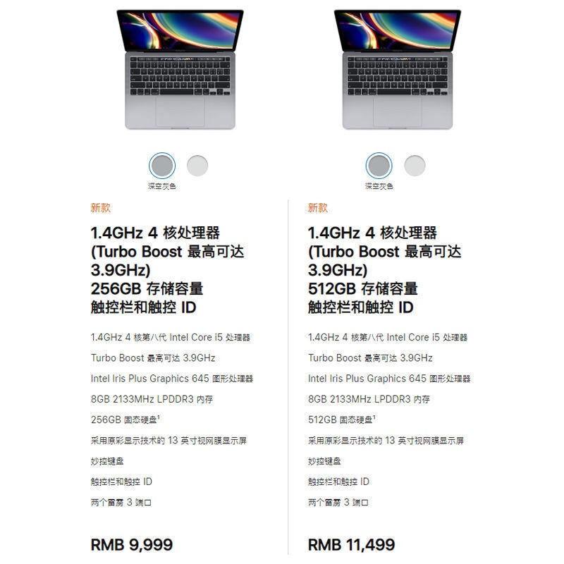 ♣▫Apple/Apple 2020 MacBook Pro โน้ตบุ๊กแถบสัมผัสขนาด 13.3 นิ้ว National Bank Education Edition