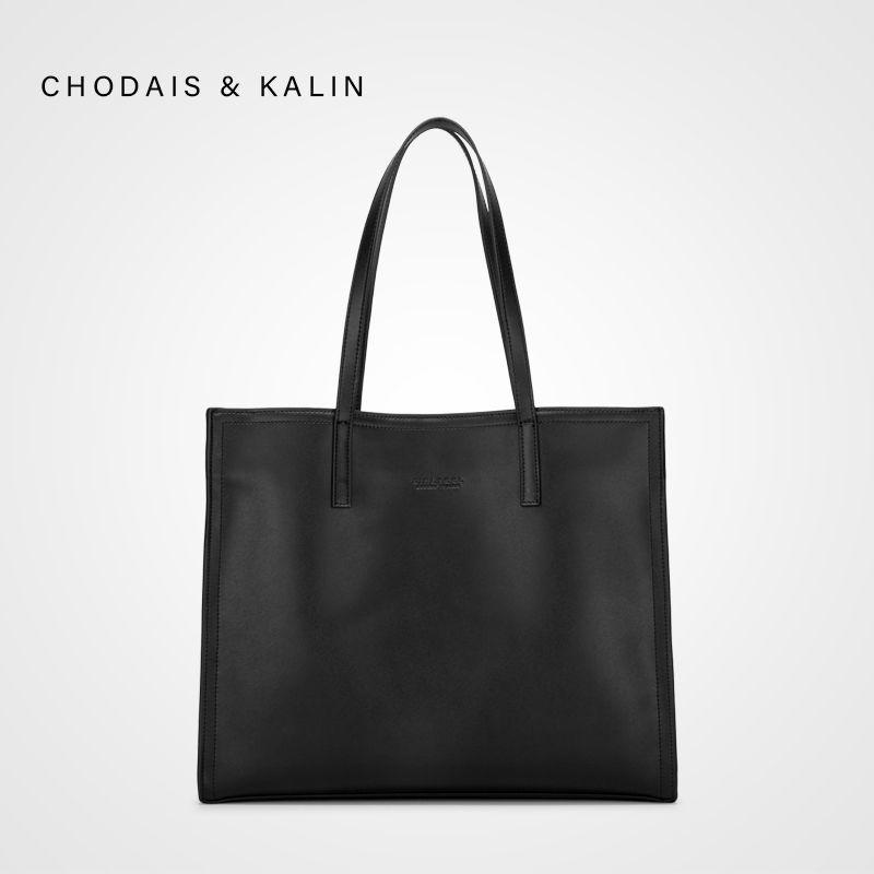 กิจกรรม✳✕✈ขนาดเล็ก ck กระเป๋าใบใหญ่หญิง 2020 ใหม่อินเทรนด์ไหล่ข้างเดียวความจุขนาดใหญ่แบบพกพาหนังกระเป๋าถือกระเป๋าเดินทาง