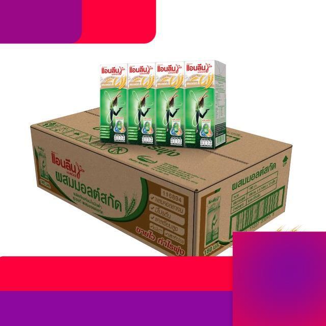 ♥♥♥ Anlene แอนลีน มอฟแม็กซ์ นมกล่อง ยูเอชที รสอิงลิชมอลต์ 12x4x180 มล. (ขายยกลัง)