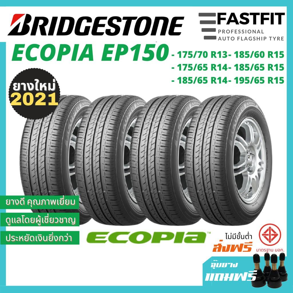 [4เส้น] Bridgestone 175/65 R15 185/65 R14 185/60 R15 รุ่น EP150 บริดสโตน ยางรถยนต์ ยางรถเก๋ง ยางปี2021