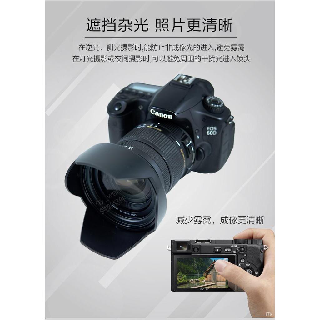 ราคาต่ำสุด❅☄✘Canon RF85 f2 ฮูด Tamron 28-75 28-200 70-180 เลนส์ Nikon Z24-200 67mm