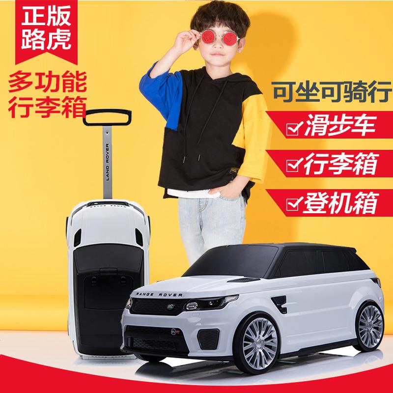 Τ≠ กระเป๋าเดินทางล้อลาก กระเป๋าเดินทางล้อลากใบเล็กกรณีรถเข็นเด็กแลนด์โรเวอร์สามารถนั่งและขี่กระเป๋าเด็กขึ้นเครื่องกล่องห