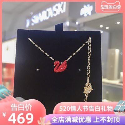 ✿✦Swarovski สีแดงหงส์น้อย Iconic Swan สร้อยคอผู้หญิงเครื่องประดับโซ่ไหปลาร้าสร้อยคอหงส์แดง