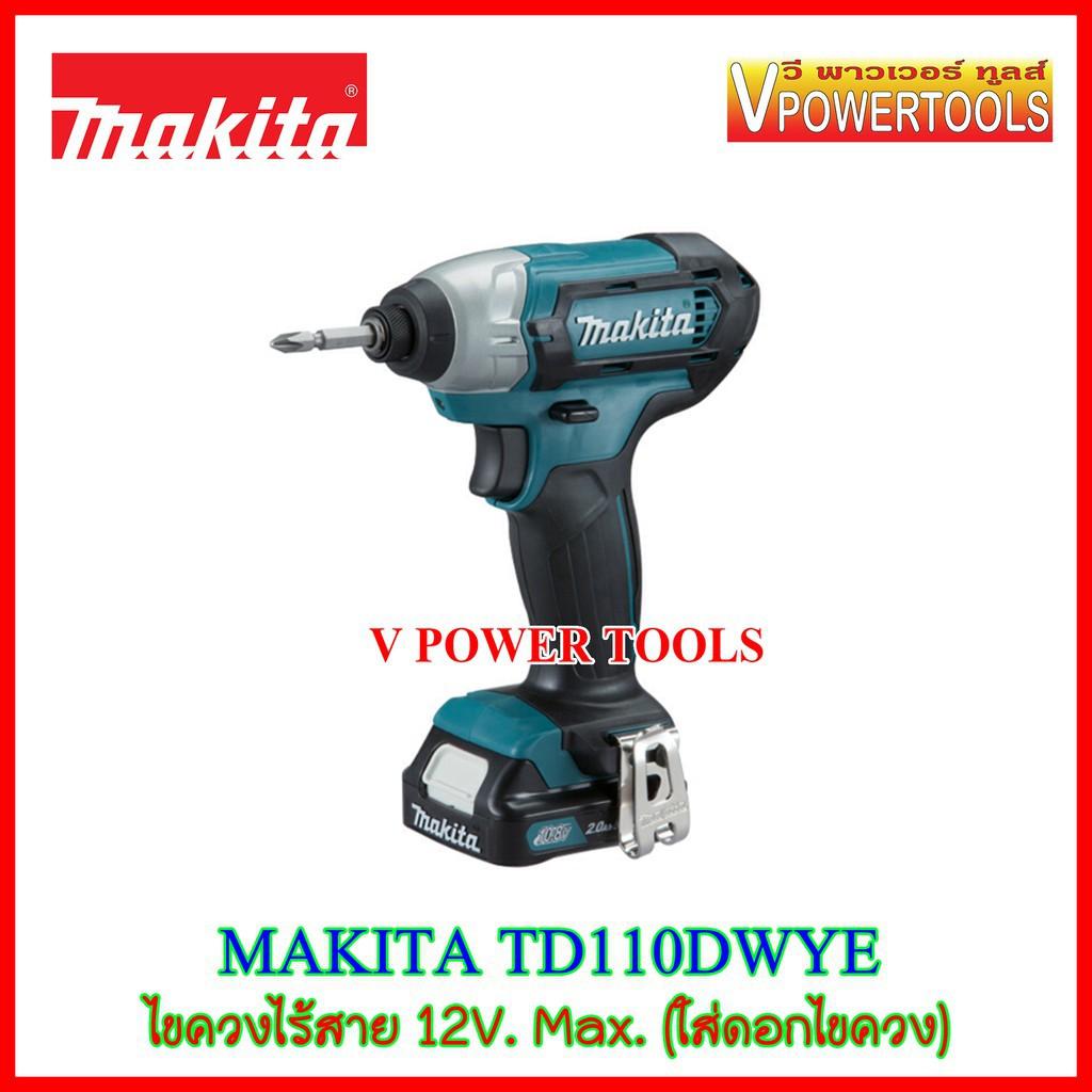 [[สว่านไร้สาย สว่านไฟฟ้า]] MAKITA รุ่น TD110DWYE สว่านไขควงกระแทก ไร้สาย 12V.MAX พร้อมแบต 2 ก้อน[[สว่านกระแทก]]