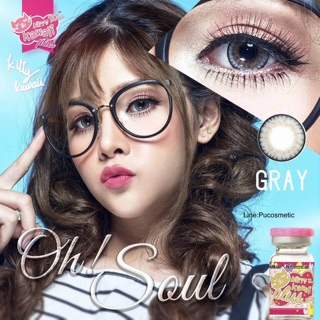 Review ⚓️Bigeyes Oh Soul Gray ⚓️-550ถึง-1,000