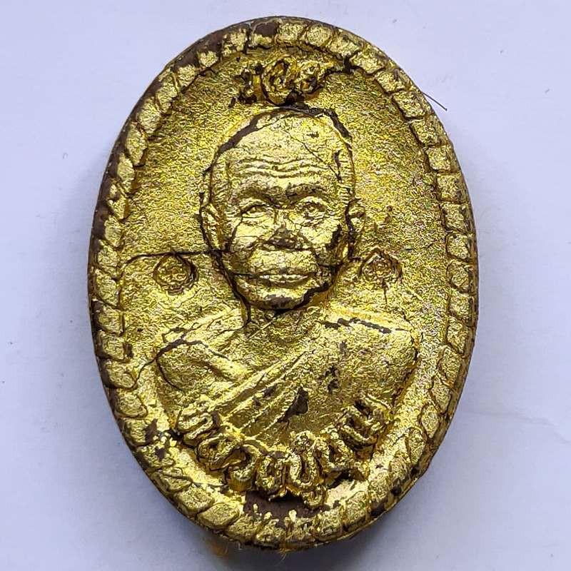 พระผงรูปเหมือนหลวงปู่บุญ แห่งสวนนิพพาน จ.นครราชสีมา ปี 2559 รุ่นรวย ชนะจน