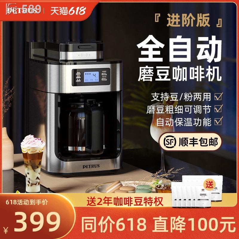 ✉เครื่องชงกาแฟ Petrus/Bacui PE3200 เครื่องทำกาแฟออลอินวันอัตโนมัติในบ้าน เครื่องชงกาแฟอเมริกันบดสด