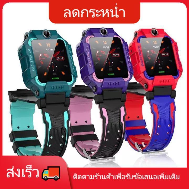 👕นาฬิกาไอโม่นาฬิกาเด็ก👕 สินค้าของคนไทย นาฬิกาเด็ก ไอโม่ รุ่น Z6 พร้อมส่ง รุ่น 2 กล้อง จับตั้งได้ โทรออกได้ รับโทรศัพท์