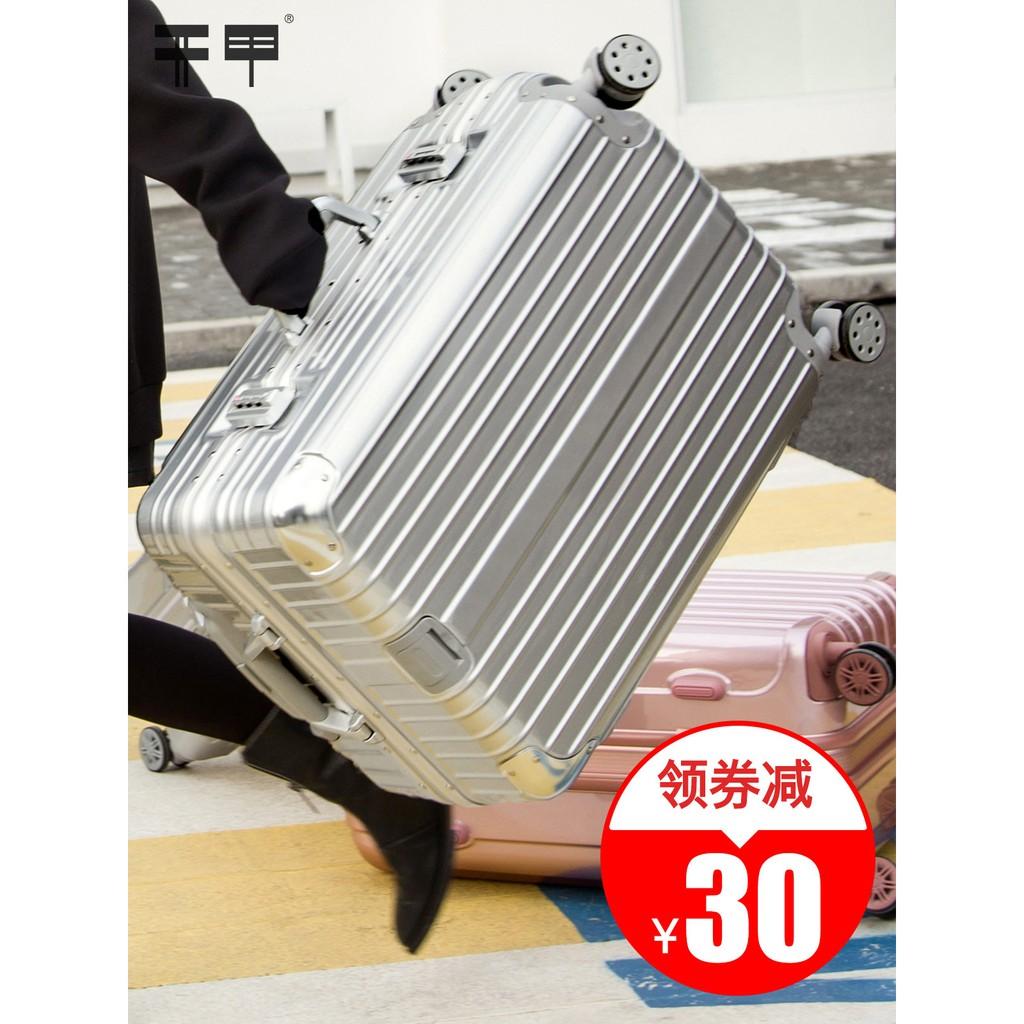 กระเป๋าเดินทางมีล้อเลื่อน 24 ล้อ