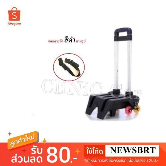 กระเป๋าเดินทางล้อลาก Luggage ที่ลาก กระเป๋านักเรียน แบบ 6 ล้อ V.31 กระเป๋าล้อลาก กระเป๋าเดินทางล้อลาก