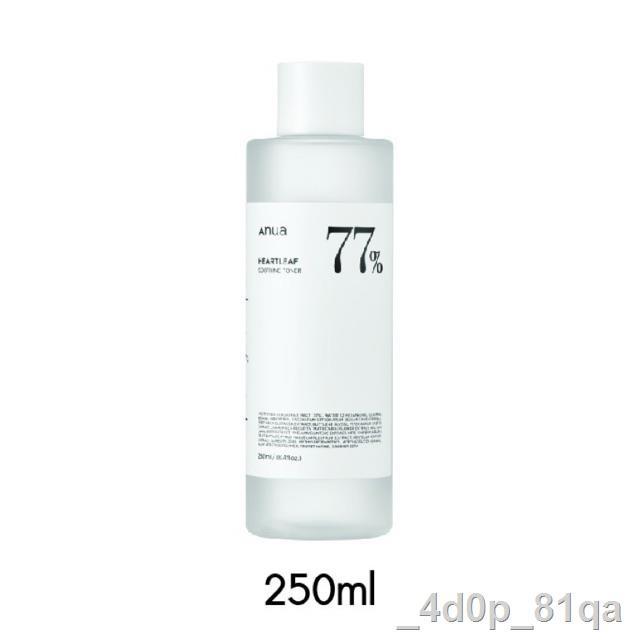☋ANUA : HEARTLEAF 77% SOOTHING TONER 250 ml B