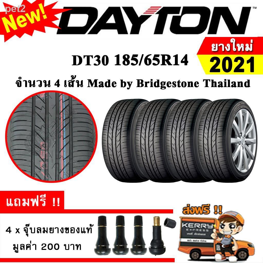 ผลิตภัณฑ์ยอดนิยม☾ยางรถยนต์ Dayton 185/65R14 รุ่น DT30 (4 เส้น) ยางใหม่ปี 2021 Made By Bridgestone Thailand