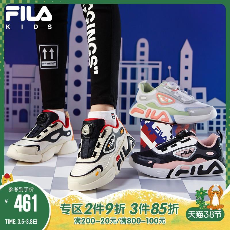 ✙❀FILA รองเท้าเด็กชายและหญิงรองเท้าเก่าฤดูใบไม้ผลิ 2021 รองเท้าวิ่งใหม่ตาข่ายรองเท้ากีฬาเด็ก