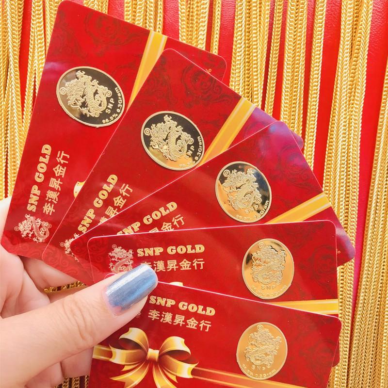 ทองคำแท่ง 96.5% น้ำหนัก 0.3 กรัม ทองคำแท้มาตรฐานจากเยาวราช พร้อมใบรับประกัน  รับซื้อคืนเต็มราคาสมาคมทองคำ