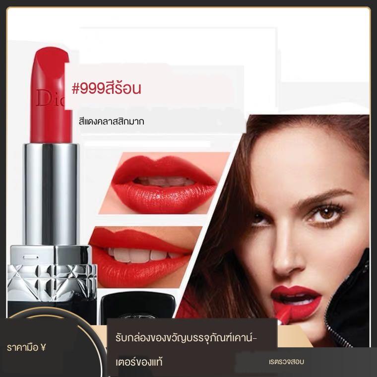 ✣♞✸เคาน์เตอร์ตัวอย่างลิปสติก Dior / ของแท้หลอดดำ 999 888 moisturizing matte 1.4g mini trial lipstick