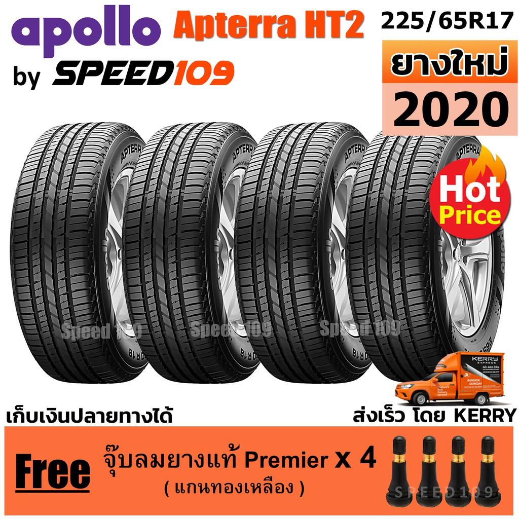 APOLLO ยางรถยนต์ ขอบ 17 ขนาด 225/65R17 รุ่น Apterra HT2 - 4 เส้น (ปี 2020)