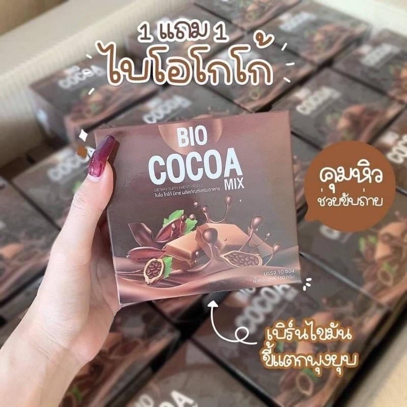ผงโกโก้ โกโก้ BioCocoa mix khunchan  ไบโอ โกโก้มิกซ์ โกโก้ดีท็อก1แถม2พร้อมส่ง