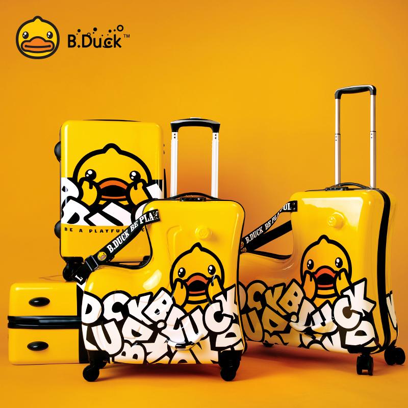 ぢ◈ กระเป๋าเดินทางล้อลากใบเล็ก กระเป๋าเดินทางล้อลากB.Duckเป็ดสีเหลืองขนาดเล็กเด็กสามารถนั่งสามารถขี่กระเป๋าล้อสากลชายและห