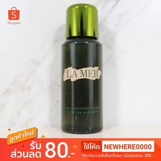 Review (งานหิ้ว/แท้) LA MER THE TREATMENT LOTION 30ML