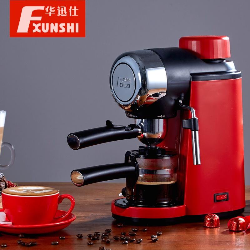 เครื่องชงกาแฟแบบกึ่งอัตโนมัติที่ทำด้วยมือสำหรับทำโฟมและเครื่องทำกาแฟขนาดเล็กขนาดเล็ก