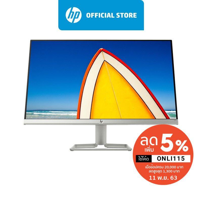 [ผ่อน 0%] HP 24F 23.8-IN IPS Display 60Hz