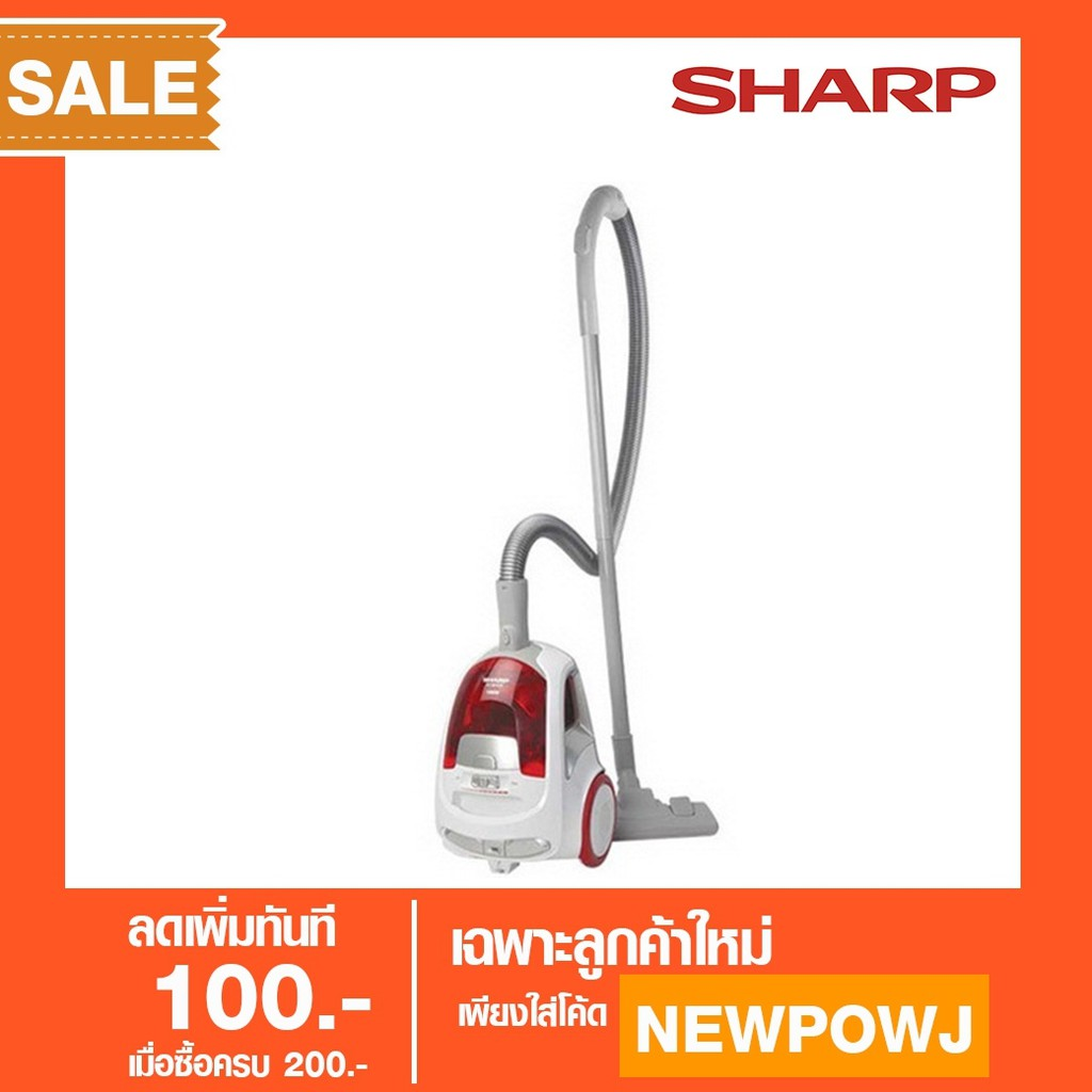 Sharp Vacuum Cleaner Mite Catcher Ec Hx100 2018 Shopee Thailand