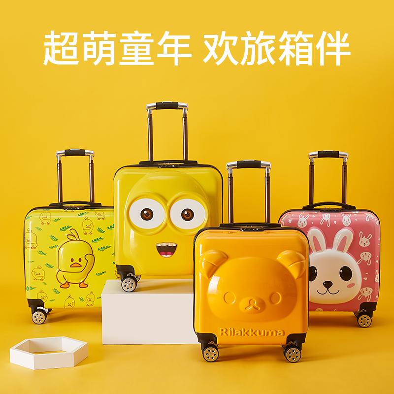❧❀กรณีรถเข็น กระเป๋าเดินทางล้อลากใบเล็ก กระเป๋าเดินทางล้อลากรถเข็นเด็กกระเป๋าเดินทางกระเป๋าผู้หญิงกระเป๋าเดินทางขนาดเล็ก