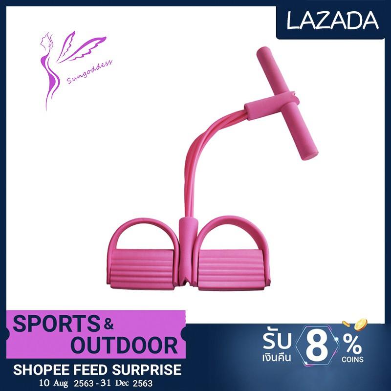 in กีฬาและกิจกรรมกลางแจ้งอุปกรณ์ฟิตเนสและออกกำลังกายอื่น❁☂Sungoddess Shop ยางยืดออกกำลังกาย อุปกรณ์กีฬาออกกำลังกายอเนกป