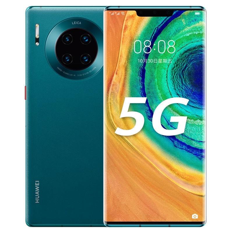 ⊙❍❧ผลิตภัณฑ์ใหม่ Huawei Mate30E Pro 5G dual 40 ล้าน Leica สมาร์ทโฟน Kirin 990E 40W ชาร์จเร็ว