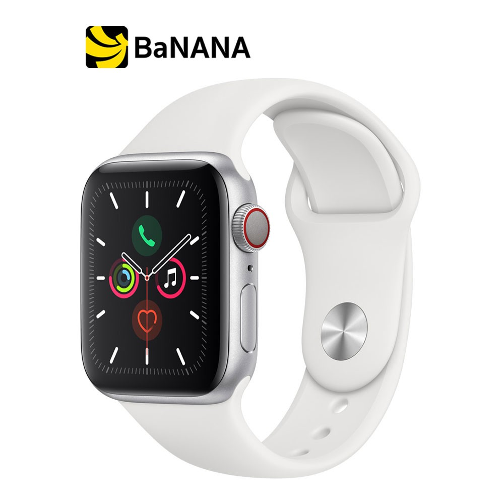 Apple Watch Series 5 GPS + Cellular  Silver Aluminium Case with White Sport Band