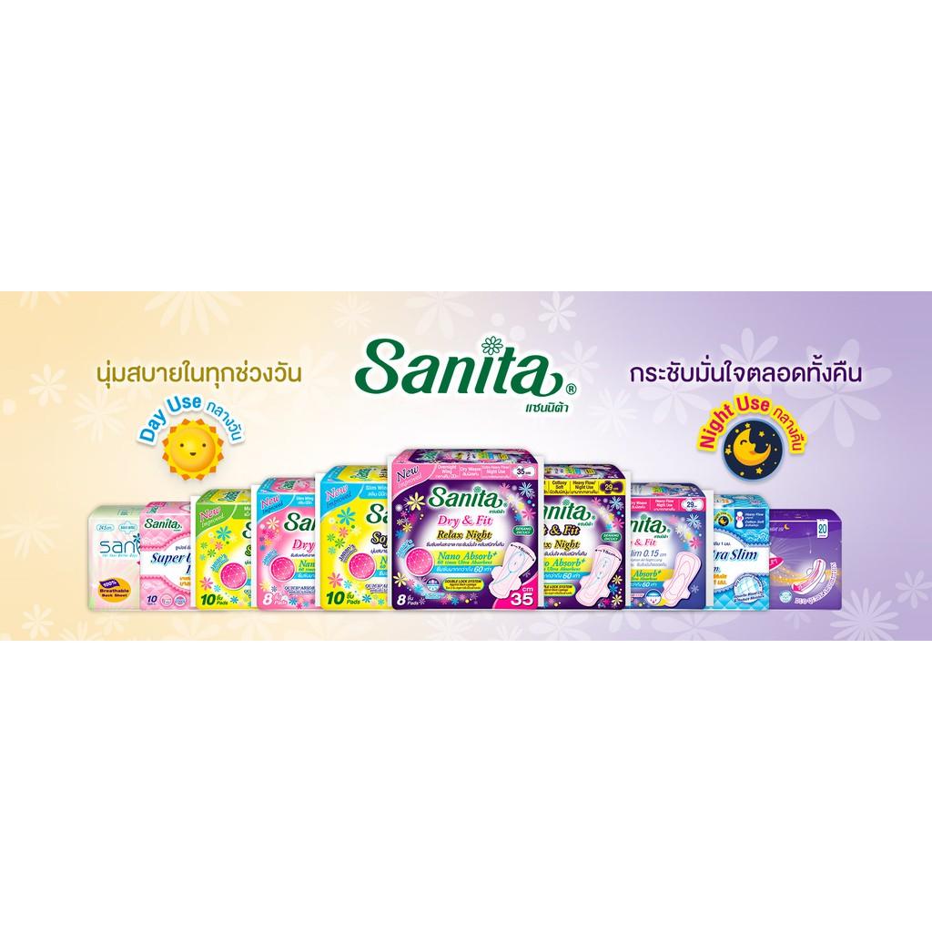 Sanita (**ต้องสั่งขั้นต่ำ5ห่อ**) แซนนิต้า ผ้าอนามัย ซอฟท์ แอนด์ ฟิต ผิวสัมผัสนุ่ม กลางคืน มีปีก 35ซม. 4ชิ้น