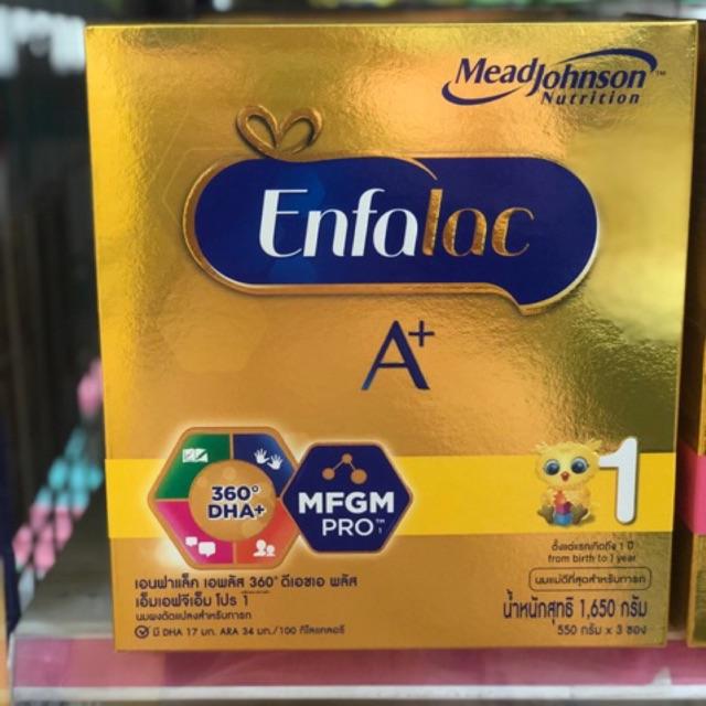 Enfalac A+ 1(1650g) สูตร1
