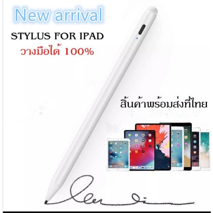 [วางมือบนจอได้] ปากกาไอแพด วางมือแบบ Apple Pencil stylus ปากกา ipad gen7 2019 applepencil 10.2 9.7 2018 Air 3 Pro 11