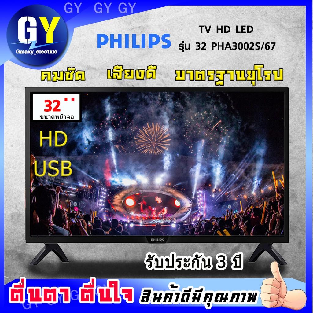 _xD83D__xDCA5_สินค้าพร้อมส่ง_xD83D__xDCA5_ทีวี