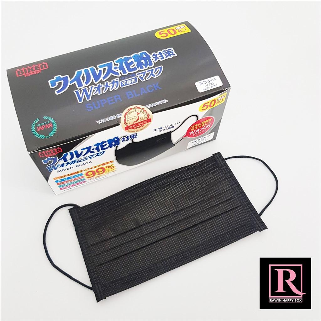 ของแท้! ส่งไว! หน้ากากอนามัยญี่ปุ่น  Biken 3 ชั้น 50 ชิ้น Face Mask Facial หน้ากากอนามัย
