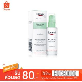 Review Eucerin Pro Acne super serum ขนาด 30ml​ EXP.21